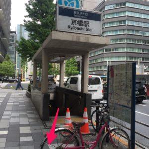 kyobashi_1