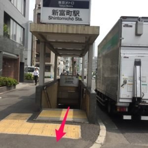 shintomicho_1