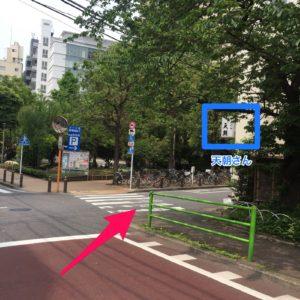 shintomicho_7
