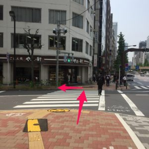 takaracho_4