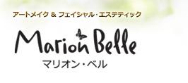 logo_marionbelle